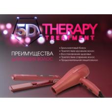 Серия приборов для укладки волос GAMA 5D THERAPY
